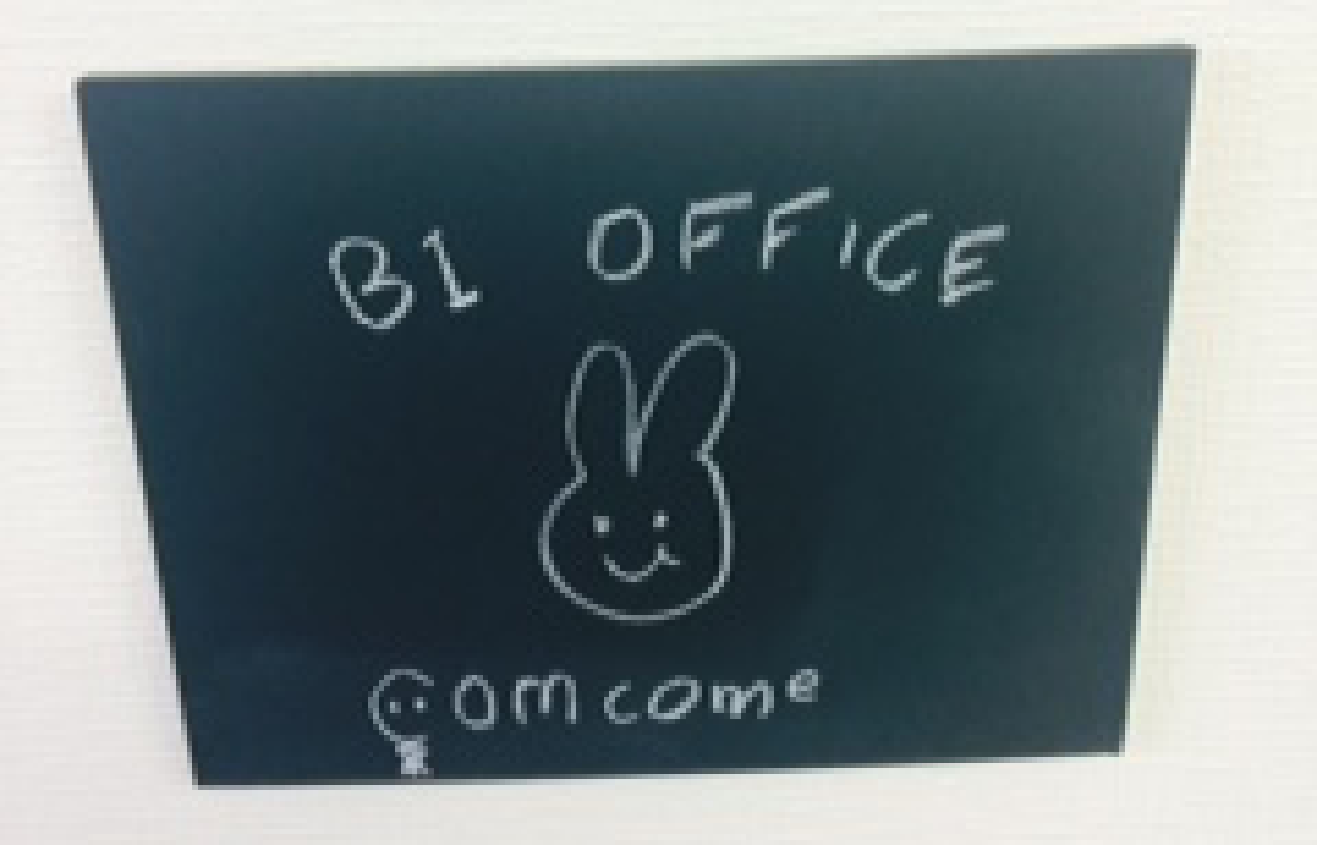 BIオフィス